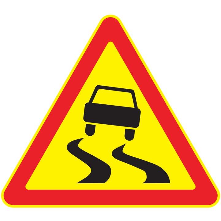 Дорожный знак 1.15 Скользкая дорога (Временный A=900)