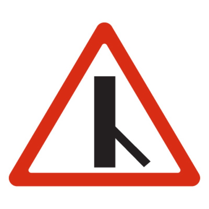 Дорожный знак 2.3.6 Примыкание второстепенной дороги (A=900)