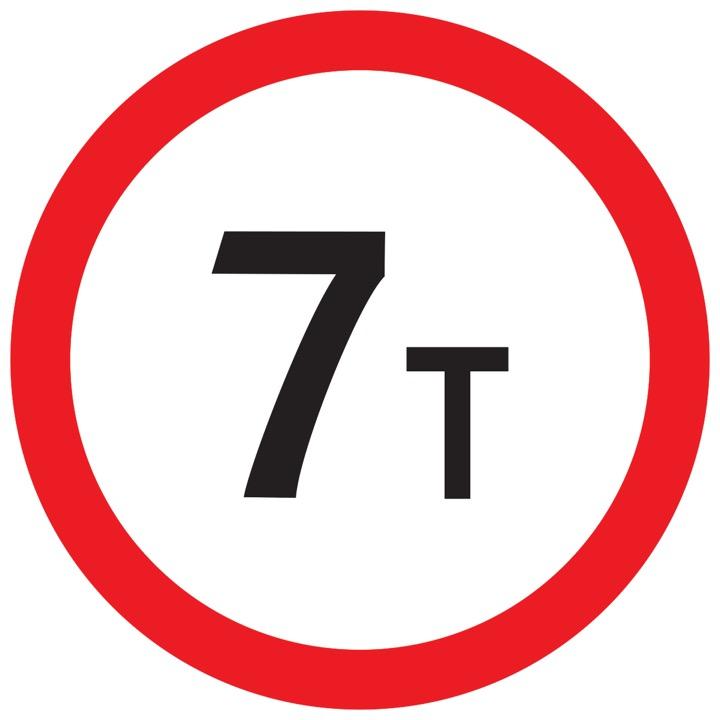 Дорожный знак 3.11 Ограничение массы (Временный D=700)