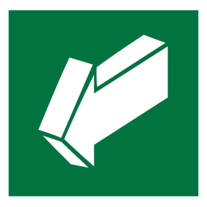Знак E19 Открывать движением на себя (Пленка 100 х 100)