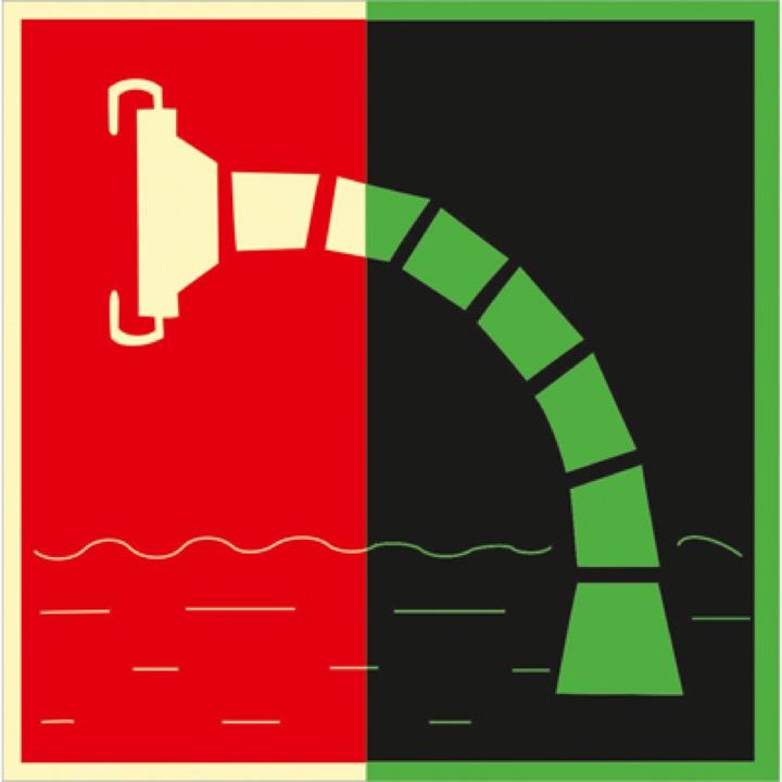 Знак ФЭС F07  Пожарный водоисточник  (Пленка 150 х 150)