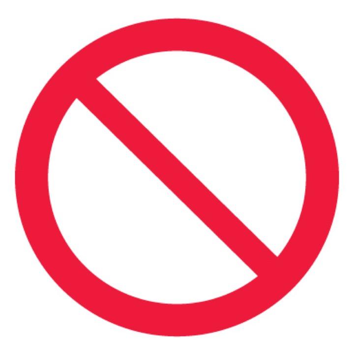 Знак P21 Запрещение (прочие опасности или опасные действия) •ГОСТ 12.4.026-2015• (Пленка 200 х 200)