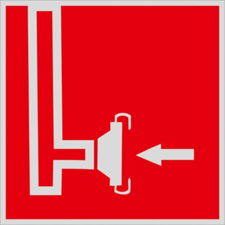 Знак F08 Пожарный сухотрубный стояк •ГОСТ 12.4.026-2015• (Световозвращающий Пластик 200 x 200)