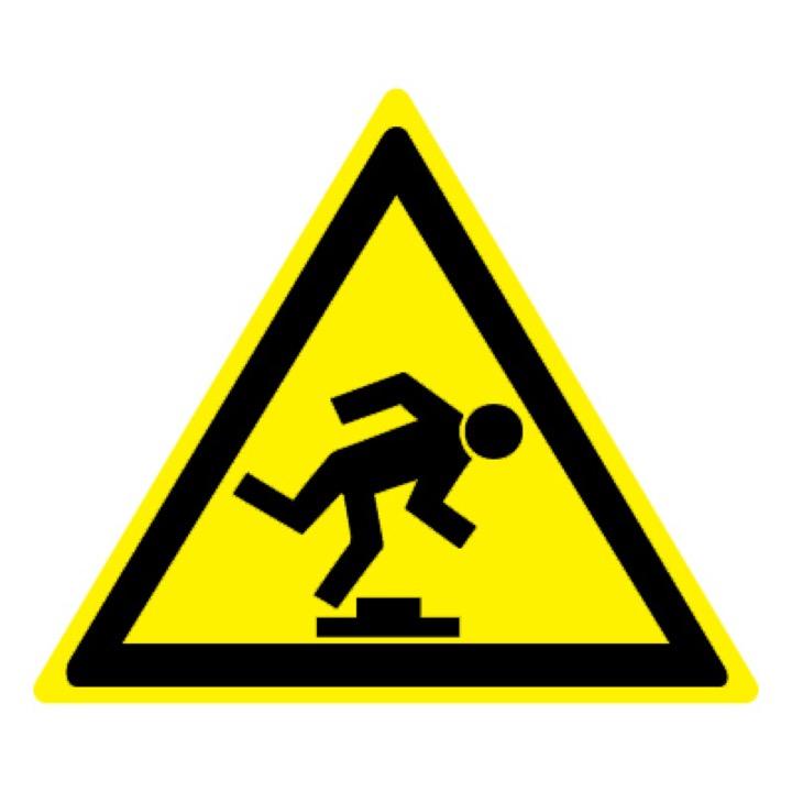 Знак W14 Осторожно! Малозаметное препятствие •ГОСТ 12.4.026-2015• (Пластик 200 х 200)
