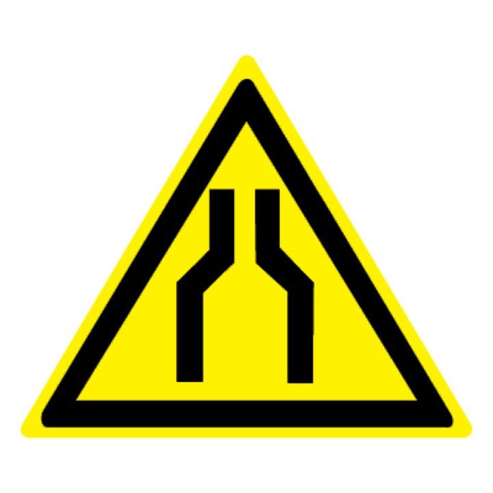 Знак W30 Осторожно! Сужение проезда (прохода) •ГОСТ 12.4.026-2015• (Пластик 200 х 200)