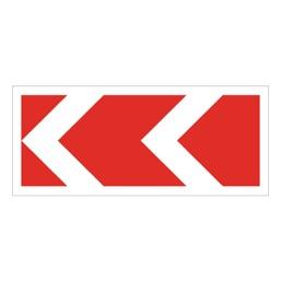 Дорожный знак 1.34.2 Направления поворота (615 x 500)