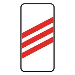 Дорожный знак 1.4.1 Приближение к железнодорожному переезду (350 x 700)