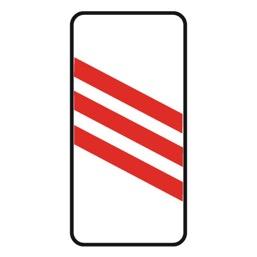 Дорожный знак 1.4.4 Приближение к железнодорожному переезду (350 x 700)