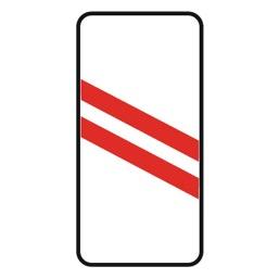 Дорожный знак 1.4.5 Приближение к железнодорожному переезду (350 x 700)