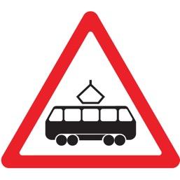 Дорожный знак 1.5 Пересечение с трамвайной линией (A=900)