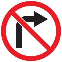 Дорожный знак 3.18.1 Поворот направо запрещен (Временный D=700)