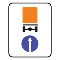 Дорожный знак 4.8.1 Направление движения транспортных средств с опасными грузами (900 x 600)
