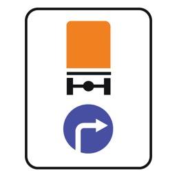 Дорожный знак 4.8.2 Направление движения транспортных средств с опасными грузами (900 x 600)