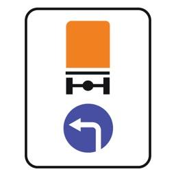Дорожный знак 4.8.3 Направление движения транспортных средств с опасными грузами (900 x 600)