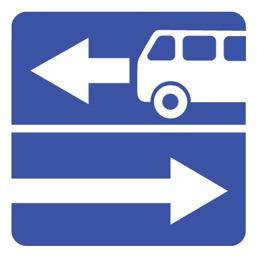 Дорожный знак 5.13.1 Выезд на  дорогу с полосой для маршрутных транспортных средств (B=700)