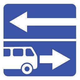 Дорожный знак 5.13.2 Выезд на  дорогу с полосой для маршрутных транспортных средств (B=700)