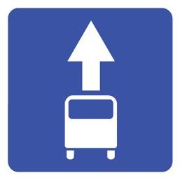 Дорожный знак 5.14 Полоса для маршрутных транспортных средств (B=700)