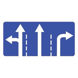 Дорожный знак 5.15.1 Направления движения по полосам (700 x 1400)