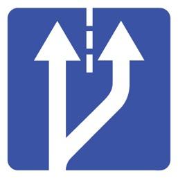 Дорожный знак 5.15.3 Начало полосы (B=700)