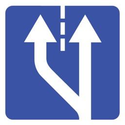Дорожный знак 5.15.4 Начало полосы (B=700)