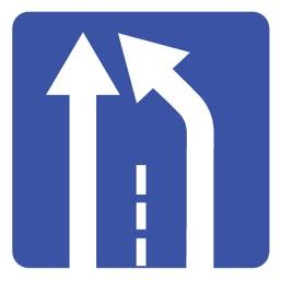 Дорожный знак 5.15.5 Конец полосы (B=700)