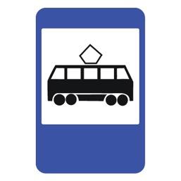 Дорожный знак 5.17 Место остановки трамвая (900 x 600)