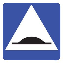 Дорожный знак 5.20 Искусственная неровность (B=700)