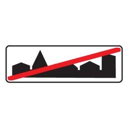 Дорожный знак 5.24.2 Конец населенного пункта (350 x 1050)