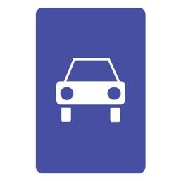 Дорожный знак 5.3 Дорога для автомобилей (900 x 600)