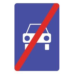 Дорожный знак 5.4 Конец дороги для автомобилей (900 x 600)