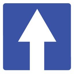 Дорожный знак 5.5 Дорога с односторонним движением (B=700)