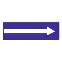 Дорожный знак 5.7.1 Выезд на дорогу с односторонним движением (350 x 1050)