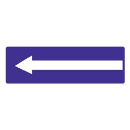 Дорожный знак 5.7.2 Выезд на дорогу с односторонним движением (350 x 1050)