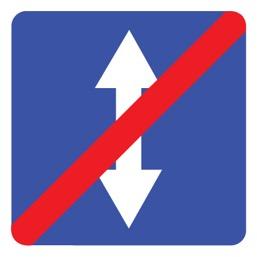 Дорожный знак 5.9 Конец реверсивного движения (B=700)