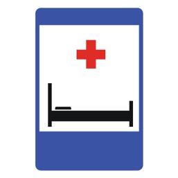 Дорожный знак 7.2 Больница (1050 x 700)