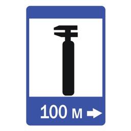 Дорожный знак 7.4 Техническое обслуживание автомобилей (1050 x 700)