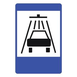 Дорожный знак 7.5 Мойка автомобилей (1050 x 700)