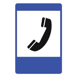 Дорожный знак 7.6 Телефон (1050 x 700)