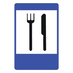 Дорожный знак 7.7 Пункт питания (1050 x 700)