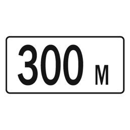 Дорожный знак 8.1.1 Расстояние до объекта (350 x 700)