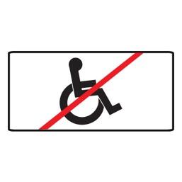 Дорожный знак 8.18 Кроме инвалидов (350 x 700)