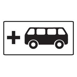 Дорожный знак 8.21.2 Вид маршрутного транспортного средства (350 x 700)