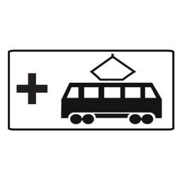 Дорожный знак 8.21.3 Вид маршрутного транспортного средства (350 x 700)