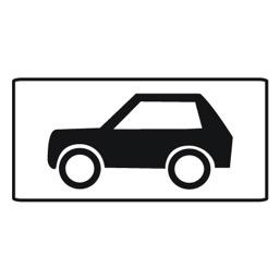 Дорожный знак 8.4.3 Вид транспортного средства (350 x 700)