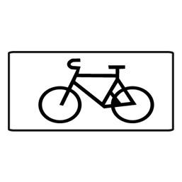 Дорожный знак 8.4.7 Вид транспортного средства (350 x 700)