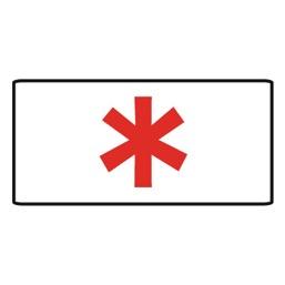 Дорожный знак 8.5.1 Субботние, воскресные и праздничные дни (350 x 700)