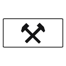 Дорожный знак 8.5.2 Рабочие дни (350 x 700)