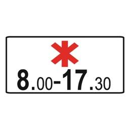 Дорожный знак 8.5.5 Время действия (350 x 700)
