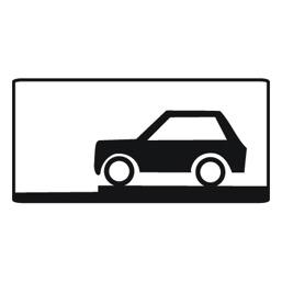 Дорожный знак 8.6.8 Способ постановки транспортного средства на стоянку (350 x 700)