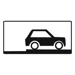 Дорожный знак 8.6.9 Способ постановки транспортного средства на стоянку (350 x 700)